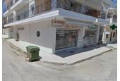 Pasxalis Shop